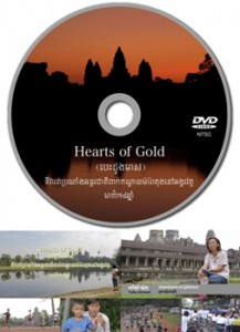 Hearts of Gold DVD