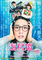 poster_B1_0812_ol.ai