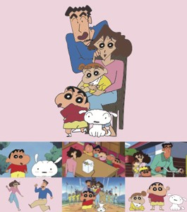Shinchan_picture only_small